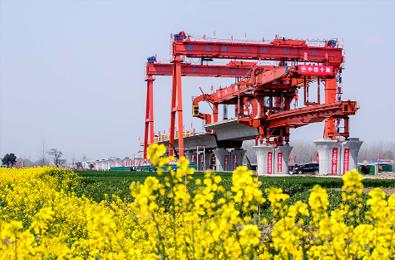 郑阜高铁工程