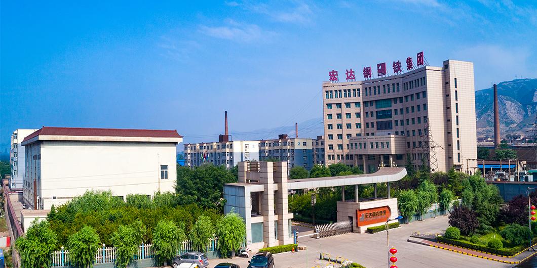 宏达办公大楼
