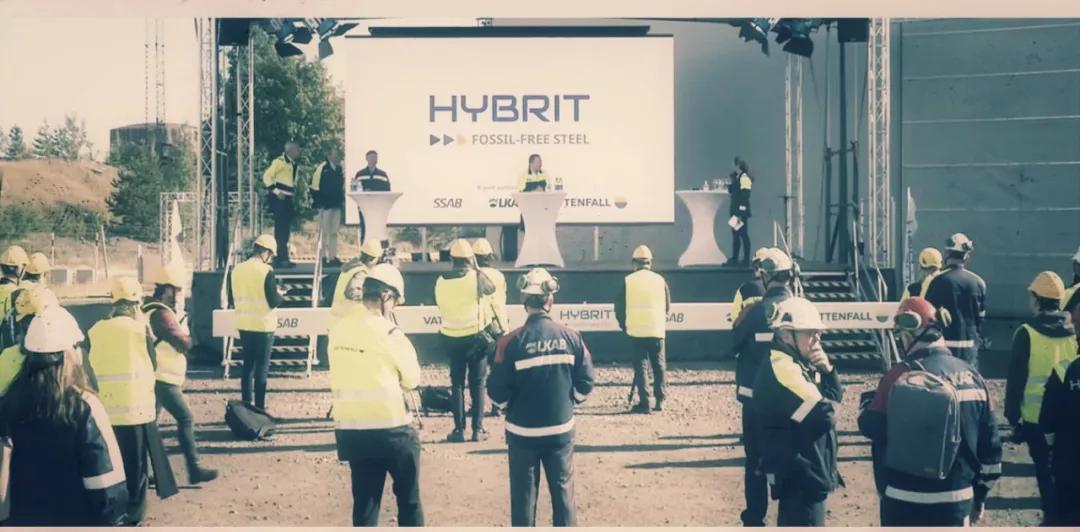 """瑞典""""突破性氢能炼铁技术""""取得里程碑式进展,全球第1个Fossil-free海绵铁中试线投产!"""