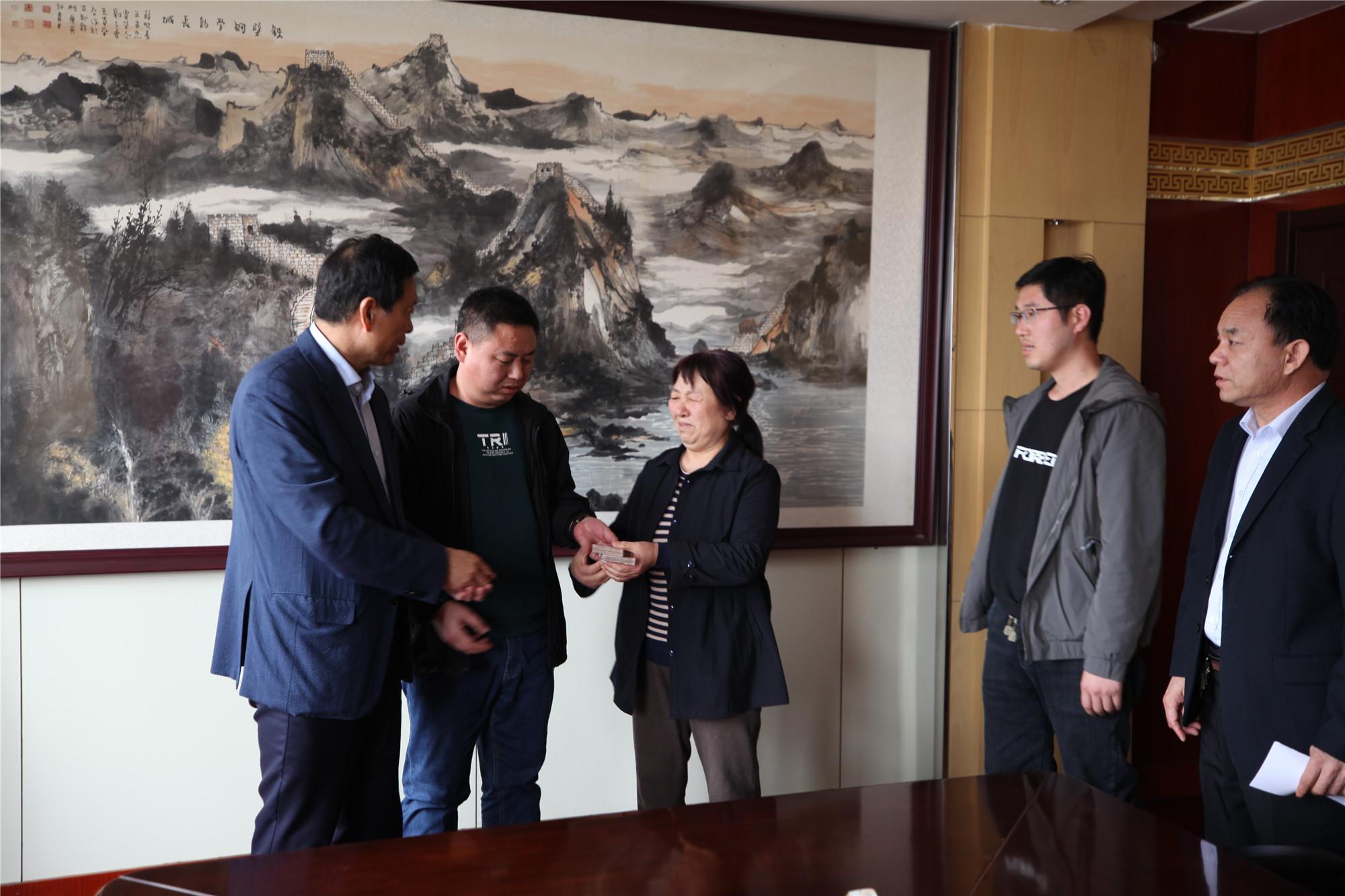 张会民董事长捐款救助琵琶垣村病困家庭